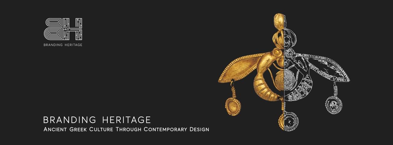 Branding_Heritage_General